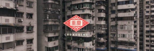 Aryz x China – 重慶